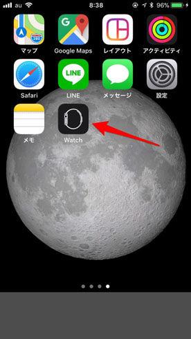 ウォッチ できない アップル line インストール