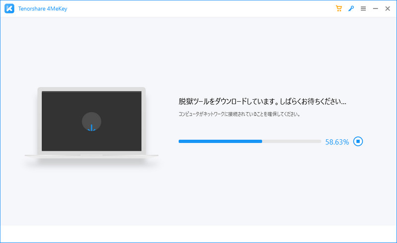 Windowsで脱獄ツールをダウンロード - 4MeKey