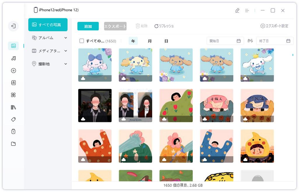iCareFone 写真管理