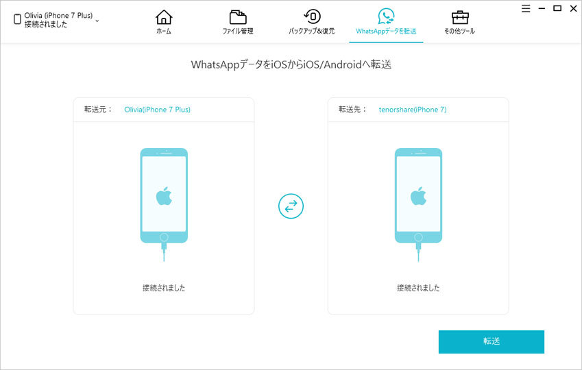 transfer whatapp from iphone to iphone