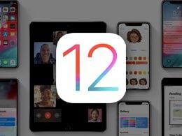 iOS 12 アップデート