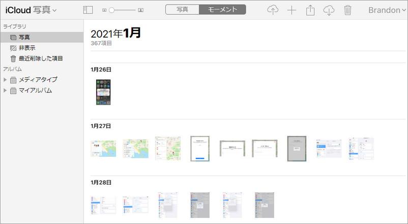 PCからカメラロールに動画を入れる iCloud