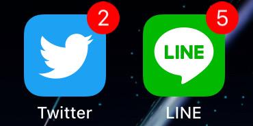 iphone line 通知