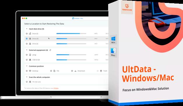 UltData Macデータ復元ソフトウェア