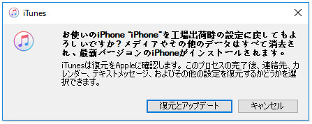 iphone パスコード 忘れた リカバリーモード